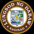 Герб города Давао