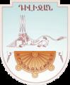 Герб города Дилижан