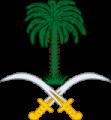 Герб города Джидда