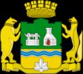 Герб города Екатеринбург
