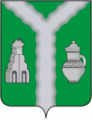 Герб города Киров