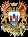 Герб города Копенгаген