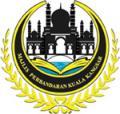 Герб города Куала-Кангсар
