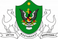 Герб города Кучинг