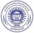 Герб города Нонтхабури