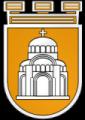 Герб города Плевен