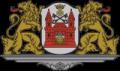 Герб города Рига