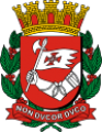 Герб города Сан-Паулу