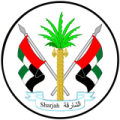 Герб города Шарджа