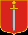 Герб города Щекоцины