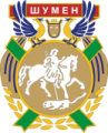 Герб города Шумен