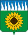 Герб города Заречный