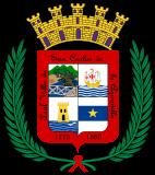 Герб города Агуадилья