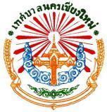 Герб города Чиангмай