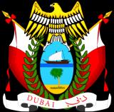 Герб города Дубай