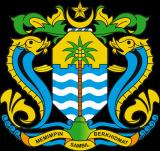 Герб города Джорджтаун