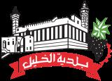 Герб города Хеврон