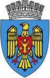 Герб города Кишинёв