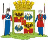 Герб города Краснодар