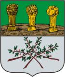Герб города Краснослободск