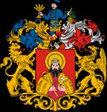 Герб города Мишкольц