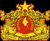 Герб города Нейпьидо