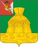 Герб города Никольск