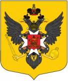 Герб города Павловск