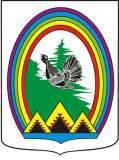 Герб города Радужный