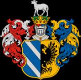 Герб города Сегед