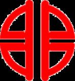 Герб города Синьбэй