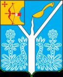 Герб города Советск