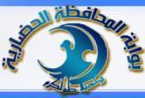 Герб города Тулькарм