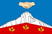Флаг города Белогорск