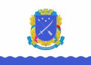 Флаг города Днепропетровск