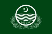 Флаг города Фейсалабад