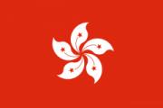 Флаг города Гонконг