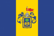 Флаг города Гвадалахара