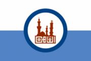 Флаг города Каир