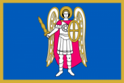 Флаг города Киев