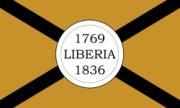 Флаг города Либерия