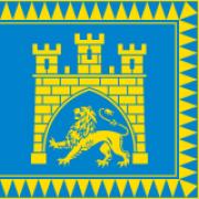 Флаг города Львов
