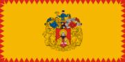 Флаг города Мишкольц