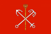 Флаг города Санкт-Петербург