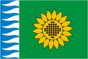Флаг города Заречный