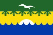 Флаг города Зеленогорск