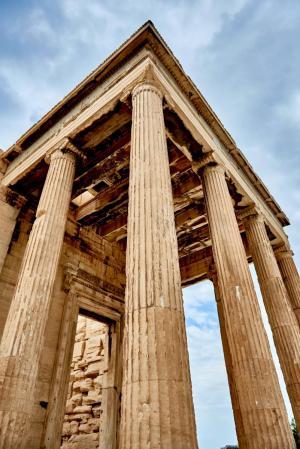Фото город Афины, Греция (1278079128)