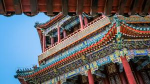 Фото город Пекин, Китай (653332787)