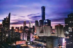 Фото город Пекин, Китай (1341181337)