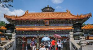 Фото город Пекин, Китай (643632205)